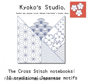 click here to view larger image of Cross Stitch Notebooks, The - 10 Traditional Japanese Motifs (chart)